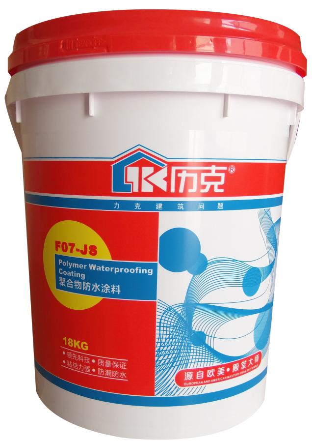 F07-JS 聚合物防水涂料