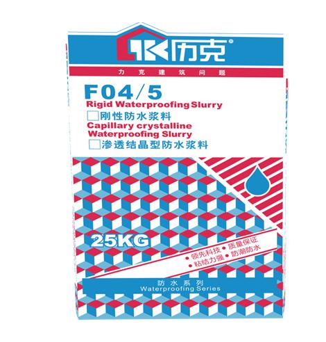 F05-K11 渗透结晶型防水浆料
